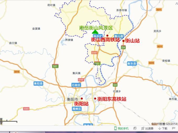 分别是衡阳市的衡阳火车站(普通列车站)和衡阳东站(高铁站),衡山县的