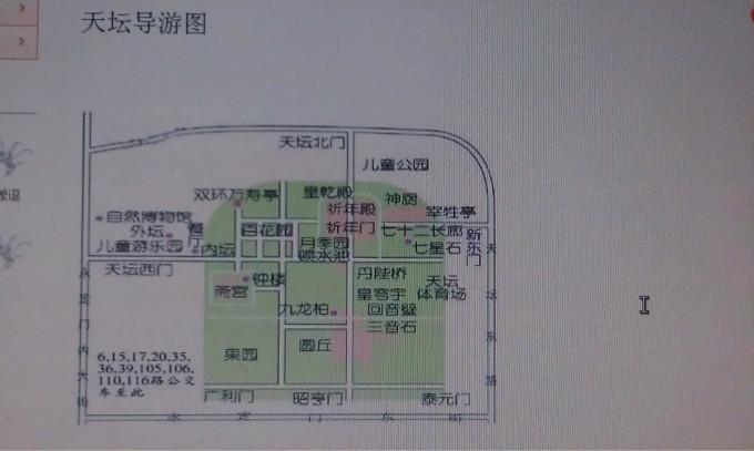 故宫学生手绘地图
