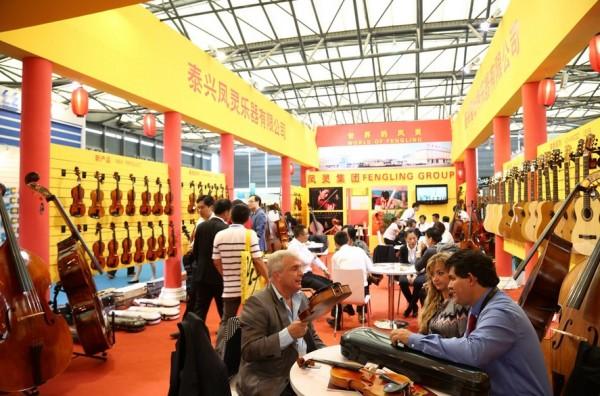 门票 地址 时间,2013年上海乐器展展会详情图片 65008 600x396