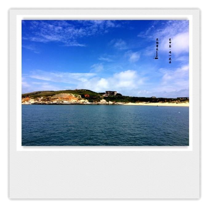 有个帐篷在海边-------------塘屿岛,东甲岛