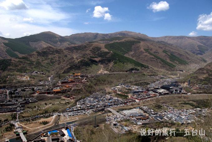 【交通】    太原有直达五台山景区(台怀镇)的长途车,4个小时车程