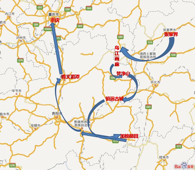 湄潭县城街道地图