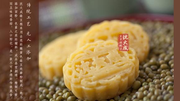 【沈大成】上海特色美食手工冰皮纯绿豆糕 180g*3盒