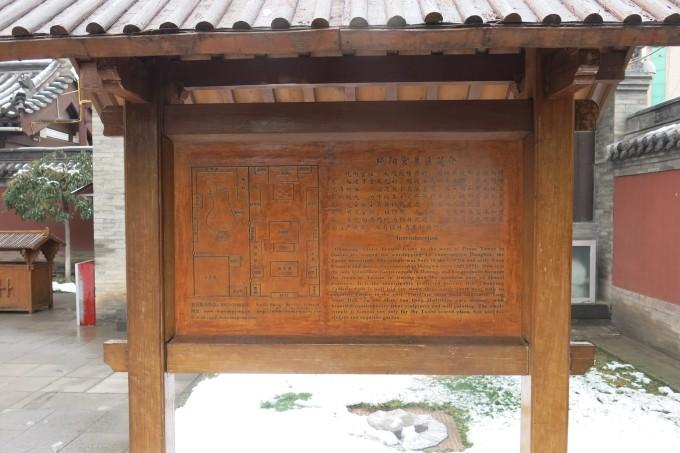 塔内分层供奉着香檀木雕刻的释迦牟尼佛,观世音菩萨,交脚菩萨像.