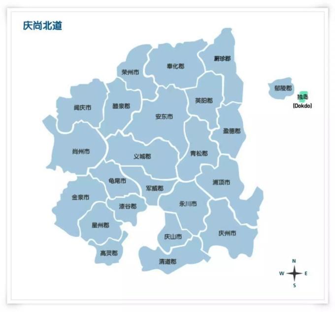 行政区划:2011年,韩国行政区划分为1个特别市